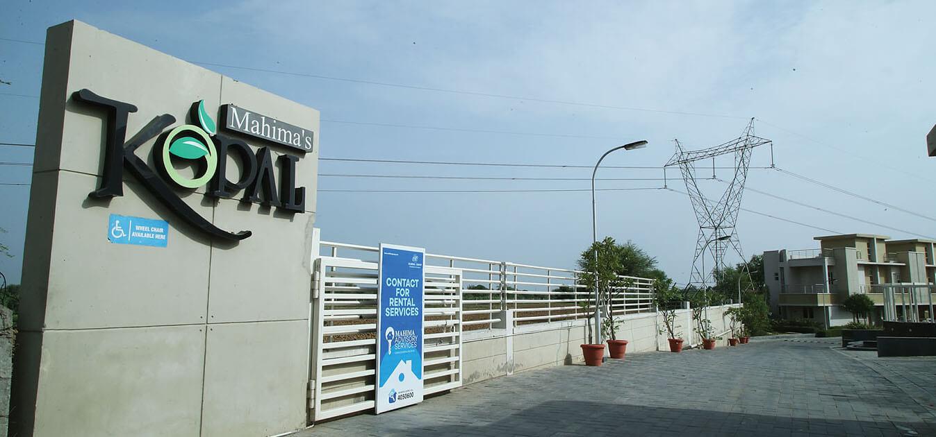 mahima kopal jaipur - 3 bhk villa for sale 1